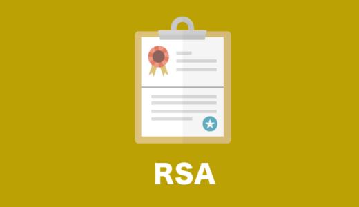 オンライン/学校の違い:RSA資格取得の流れ【オーストラリア】