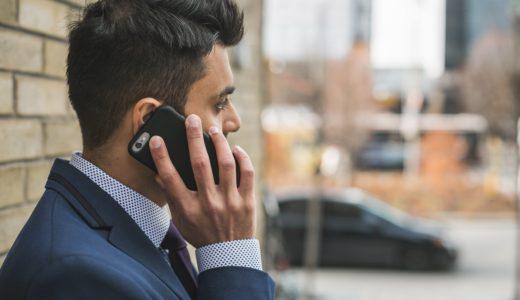 【ビジネス英語】電話対応で使える英語フレーズまとめ