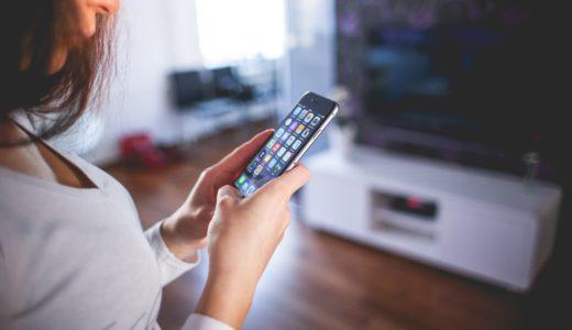 カナダでiPhone(アイフォン)を使う/利用する方法について