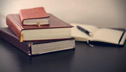 【最新】IELTS対策おすすめ英単語帳|目標スコア5.0〜7.5【アイエルツ】