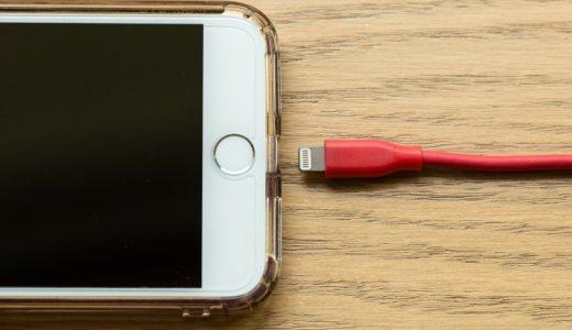 【充電できない】オーストラリアでiPhone(アイフォン)を充電する方法