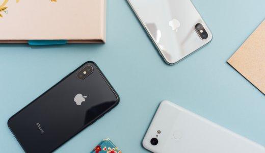 【充電できない】タイでiPhone(アイフォン)を充電する方法