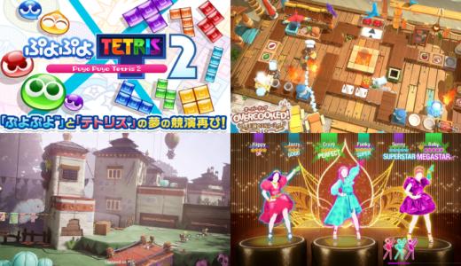 【PS5】子ども向けおすすめのゲームソフト!親子で楽しめるゲーム一覧