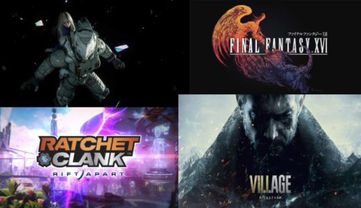 【PS5】1番期待/楽しみな2021年のおすすめゲームソフト10本まとめ